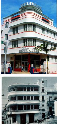 Edificio La Metralla