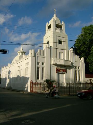 Iglesia Nuestra Señora de la Altagracia de Ocoa