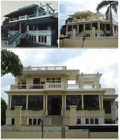Antigua Residencia Garcia Recio