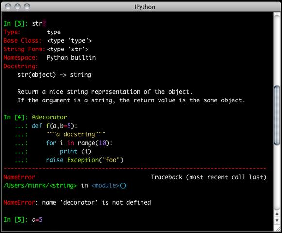 Linux v0.12