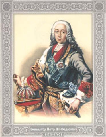 Андре́й Ива́нович Кобы́ла