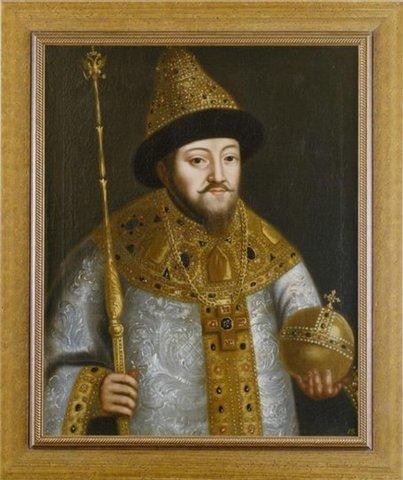 МИХАИЛ III ФЕДОРОВИЧ