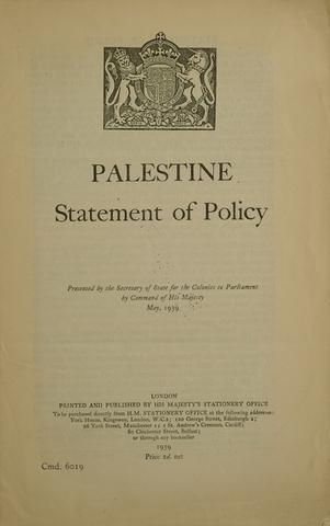 British Limit Jewish Migration