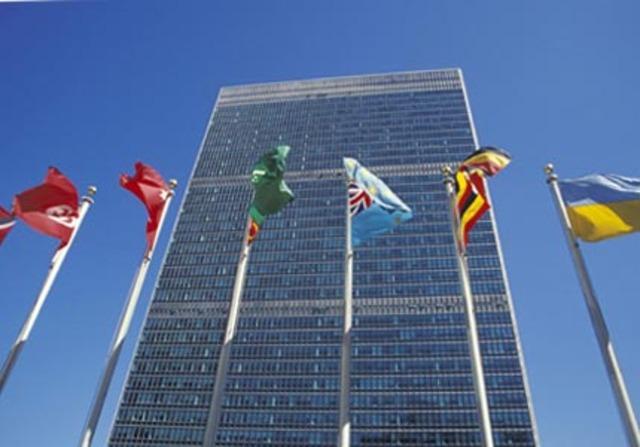 Union de Organismos oficiales del turismo