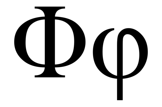 2000 a.C. NÚMERO ÁUREO