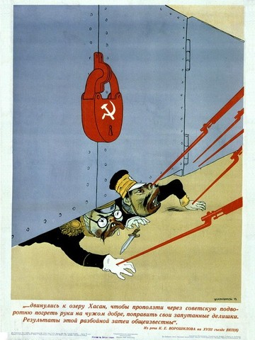 Soviets join the War aganist Japan