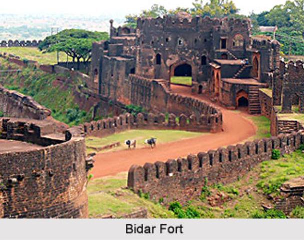 Mughal Empire Conquest of Bijapur Fort