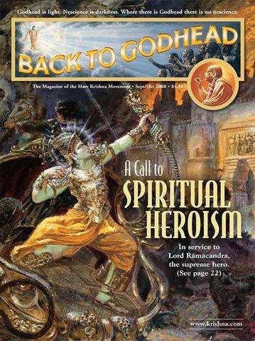 Nos anos que se seguiram, Srila Prabhupada escreveu um comentário sobre o Bhagavad-gita, ajudou a Gaudiya Matha e, em 1944, fundou a revista quinzenal em inglês Back to Godhead (Volta ao Supremo). Sozinho, Srila Prabhupada editava, datilografava os manusc