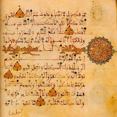 Línea del tiempo de Al-Ándalus timeline