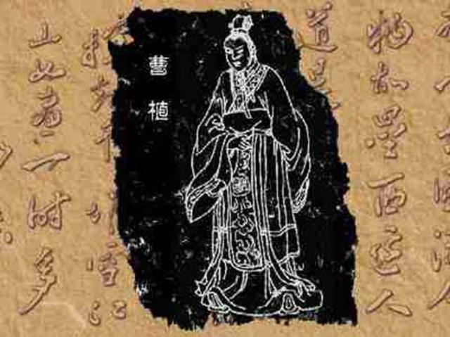 Death of Cao Zhi