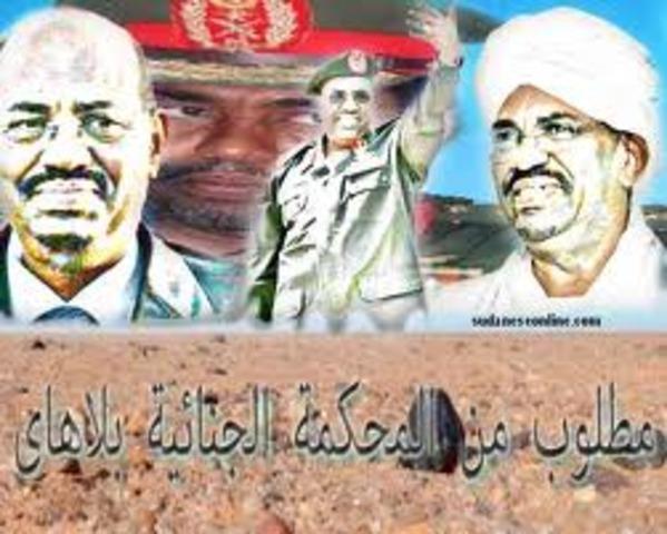 Khartoum Government Forms