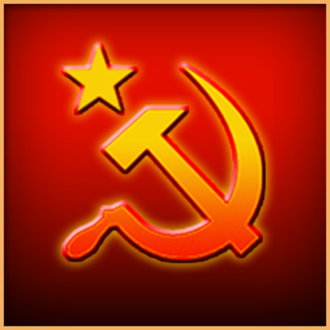 The Strenght of Communism
