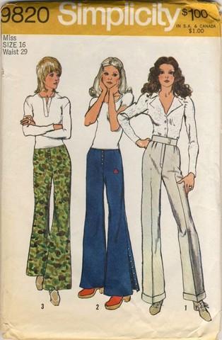 Fashion in 1971
