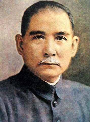 Sun Yat-sen y el desarrollo economico Chino