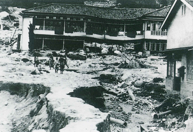 Hiroshima Hit By The Makurazaki Typhoon