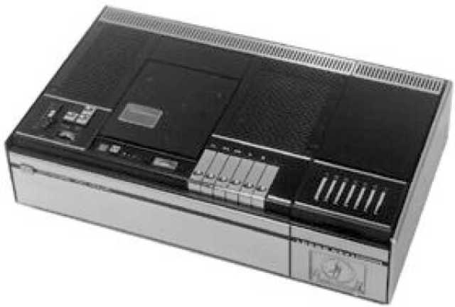 Introduction of the VCR
