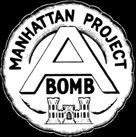 Manhattan Engineering District