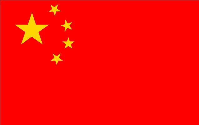 Communist China enters the Korean War