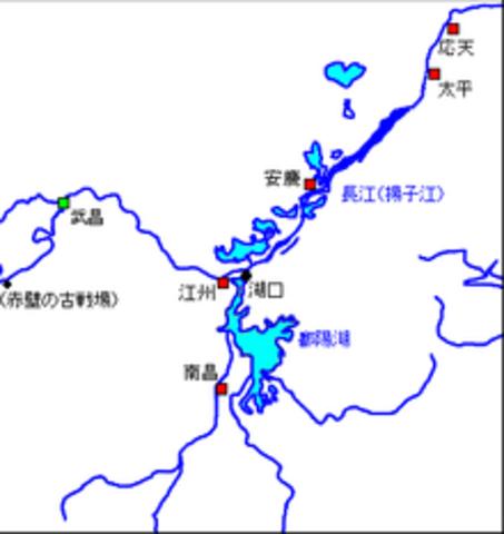 battle of lake poyang
