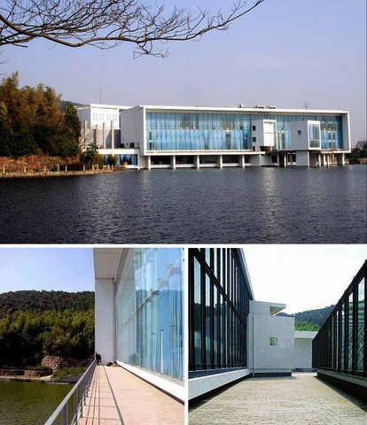 Library of Wenzheng College