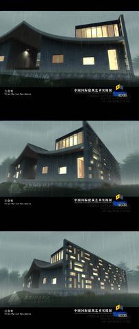 Sanhe House