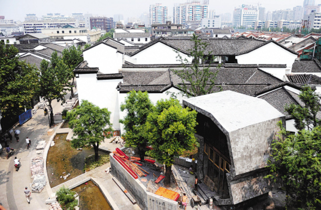 Old Town Conservation and Intervention of Zhongshan Street