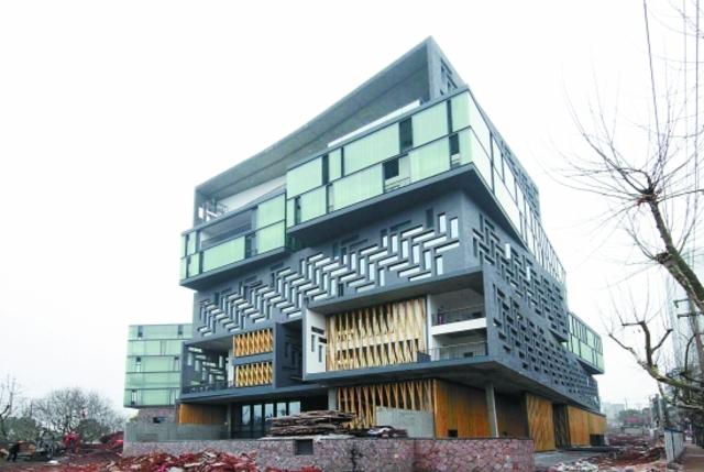 City Cultural Center of Jinghua