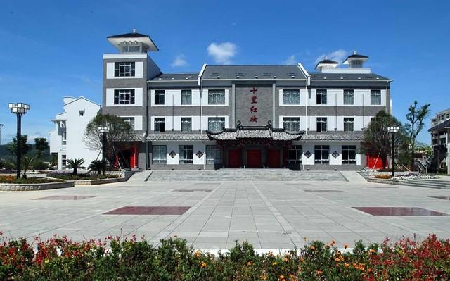 """Ninghai """"Shi Li Hong Zhuang"""" Traditional Dowry Musuem"""