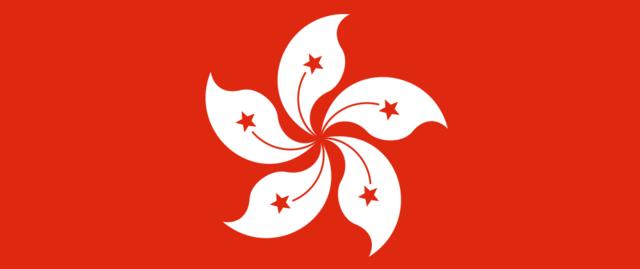 Transfer of Hong Kong to China