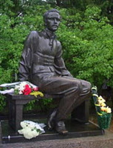 в Советском Союзе выпущена монета, посвященная М. Ю. Лермонтову.