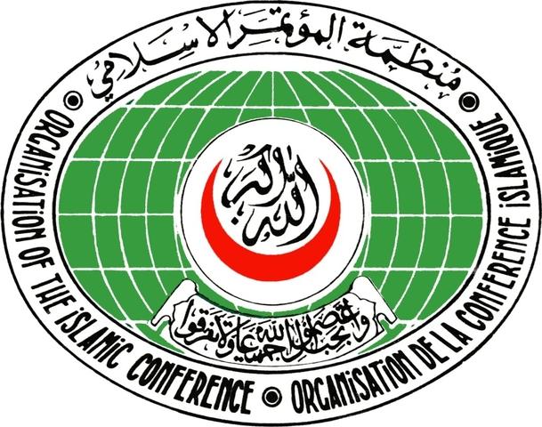 ICO (Islamic Conference Organization)