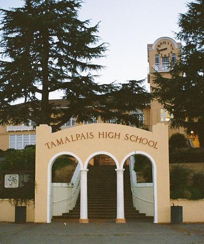 The Shakur family moves to Marin City, California