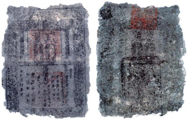 Yuan Dynasty Money