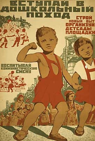 Communism's Origins