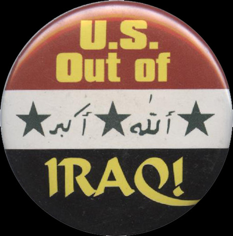 The US withdraws completely from Iraq