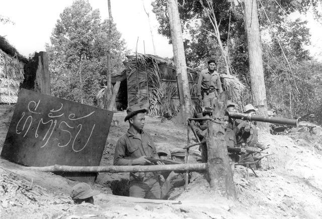 North Vietnamese Invasion