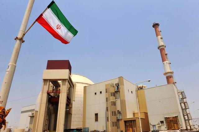 US Opposes Iran's New Development
