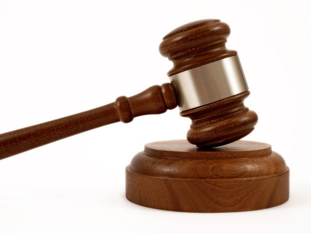 Supreme Court to make ruling