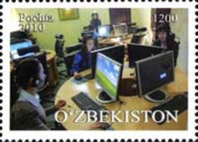 Uzbekistan and Sweden issue postage stamp depicting a laptop computer