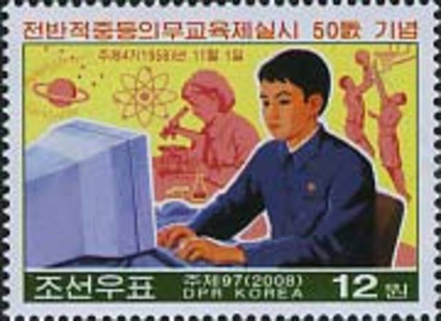 North Korea issues a 12-w postage stamp marking the 50th anniversary of introductory compulsory secondary education, depicting a boy at a personal computer
