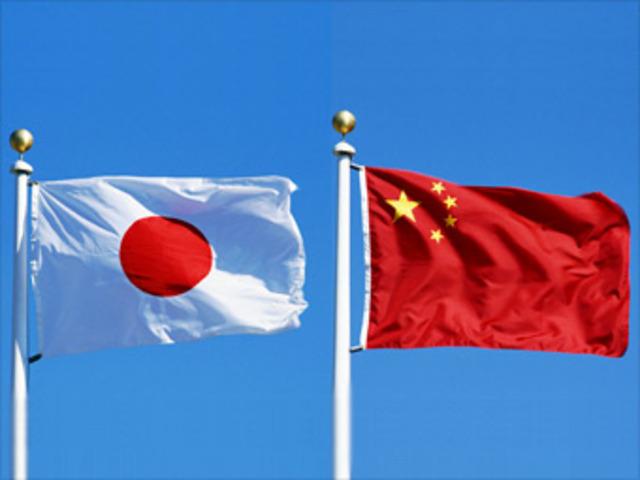 Tension between Japan and China
