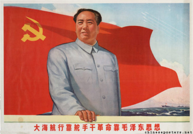 Chinese Civil War Ends