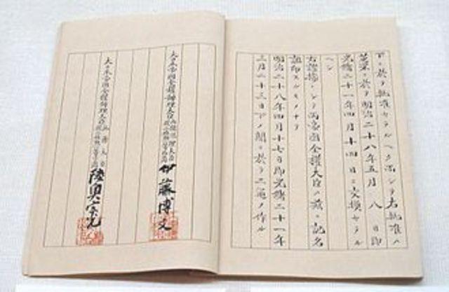Japan and China signed the Treaty of Shimonoseki