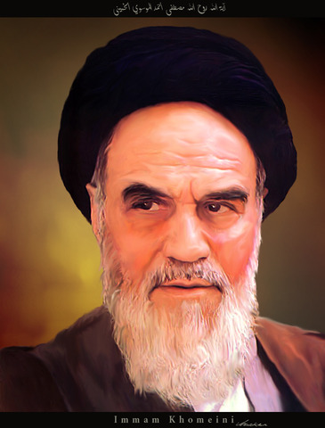 Khomeini is Exiled