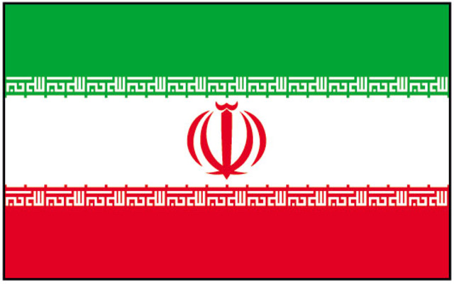 Khomeini Announces Iran is Now an Islamic republic, After a National Vote Where this was the only Option.