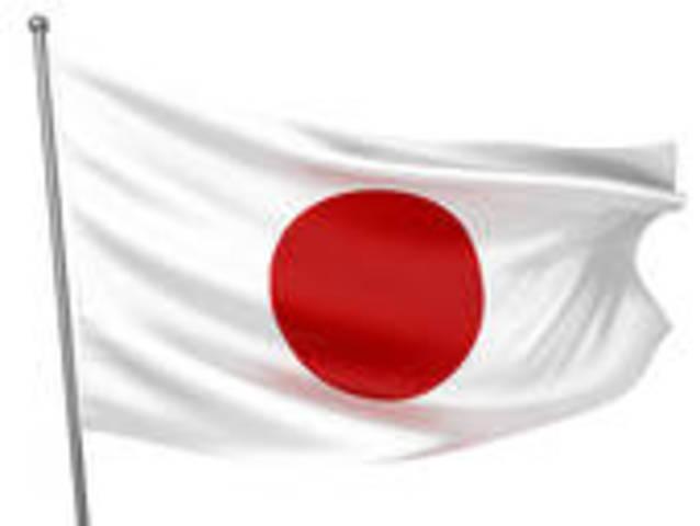 Japan 1945