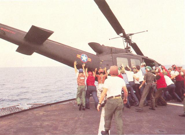Ende des Vietnamkrieges