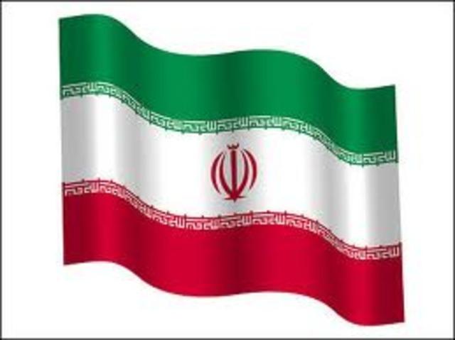 Iran 1969