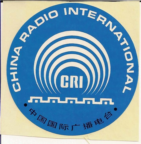 First short - wave broadcast