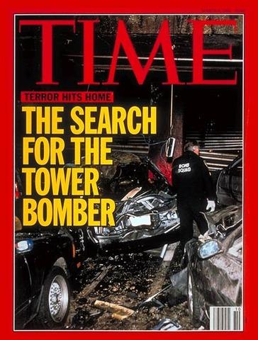 World trade center bombed